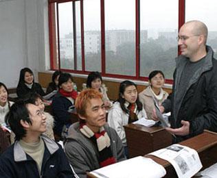 国际硕士预备课程IPMP
