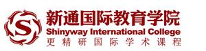 浙江新通A-Level国际课程中心