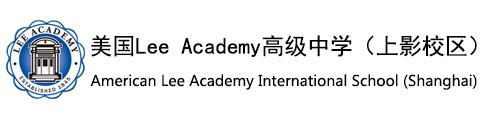 美国Lee Academy高级中学
