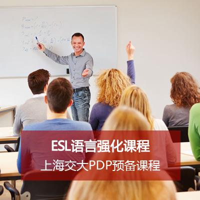 ESL语言强化课程