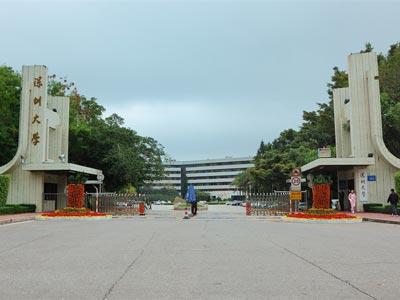 深圳大学 大学物理实验 改装电表