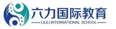 北京六力国际教育