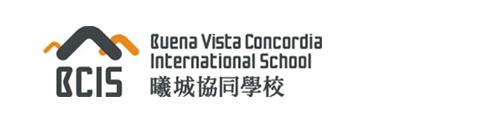深圳曦城协同学校