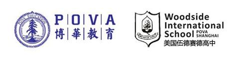 上海博华教育中美国际高中