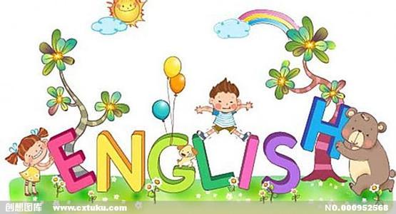 上大学的时侯,英语老师让我们大量阅读英语.