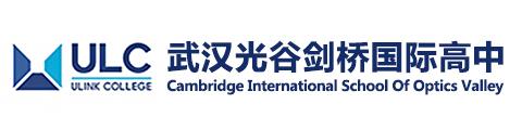 ULC武汉光谷剑桥国际高中