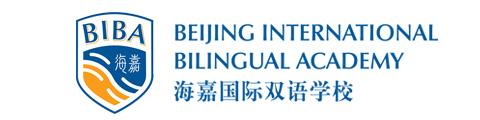 海嘉国际双语学校