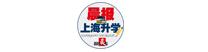 新闻晨上海升学报