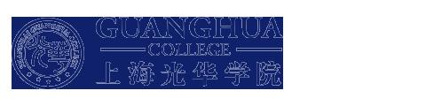 上海光華學院