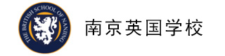 南京英國學校