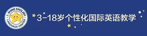 I-Shine English