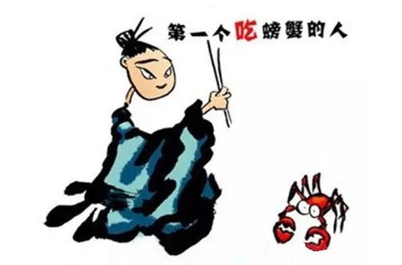动漫 卡通 漫画 设计 矢量 矢量图 素材 头像 582_384