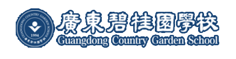 广东碧桂园学校
