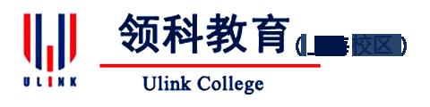 领科教育上海校区
