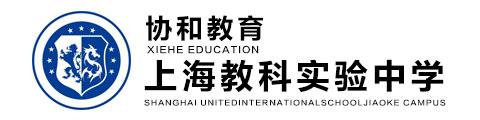 上海教科實驗中學