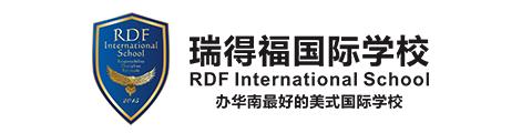 深圳瑞得福国际化学校