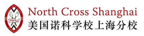 美國諾科學校上海分校