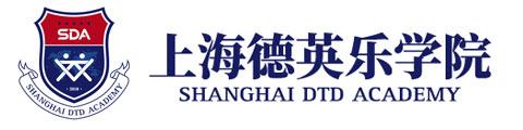 上海德英樂學院