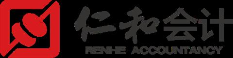 仁和會計教育北京分校