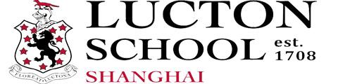 上海萊克頓學校