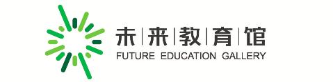 中黄未来教育馆