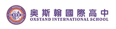 深圳奥斯翰外语学校