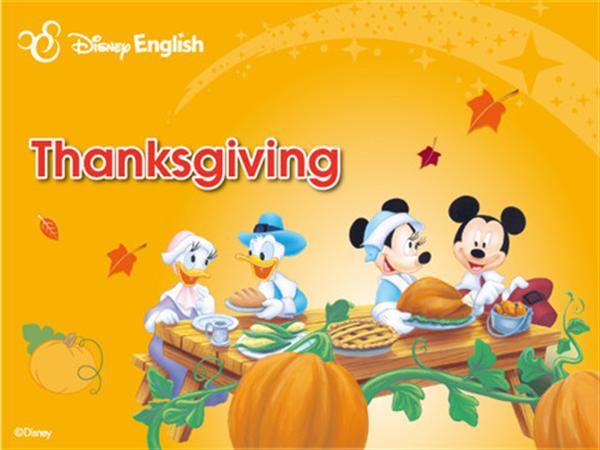 迪士尼英語十一月感恩節活動
