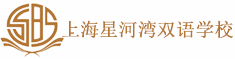 上海新河湾双语学校