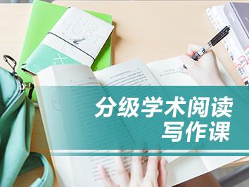 国际小学分级阅读课程