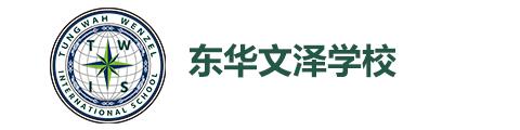 OCAD鼎族艺术与设计学院