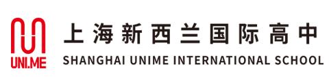上海新西兰国际高中