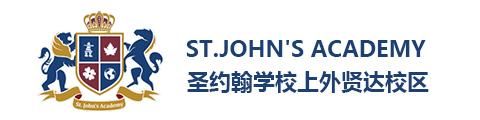 圣约翰学校