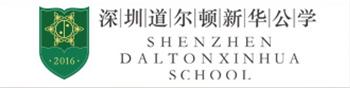 深圳曼彻斯通城堡学校