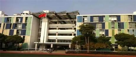 上海外国语初中v初中双语学校学籍大学取得如何图片