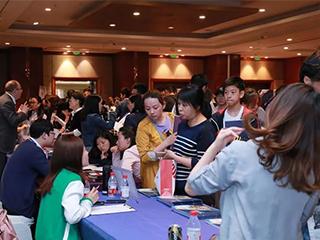 深圳国际学校教育展
